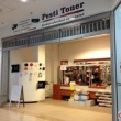 Pesti Toner - Garay Center