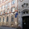 Erzsébetvárosi Kéttannyelvű Általános Iskola, Szakiskola és Szakközépiskola