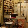 Bősze Ádám Zenei Antikvárium és Kézműves Kávézó